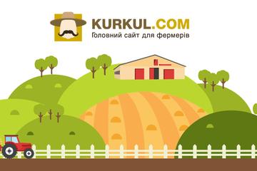 Аналіз фермерських та особистих господарств України